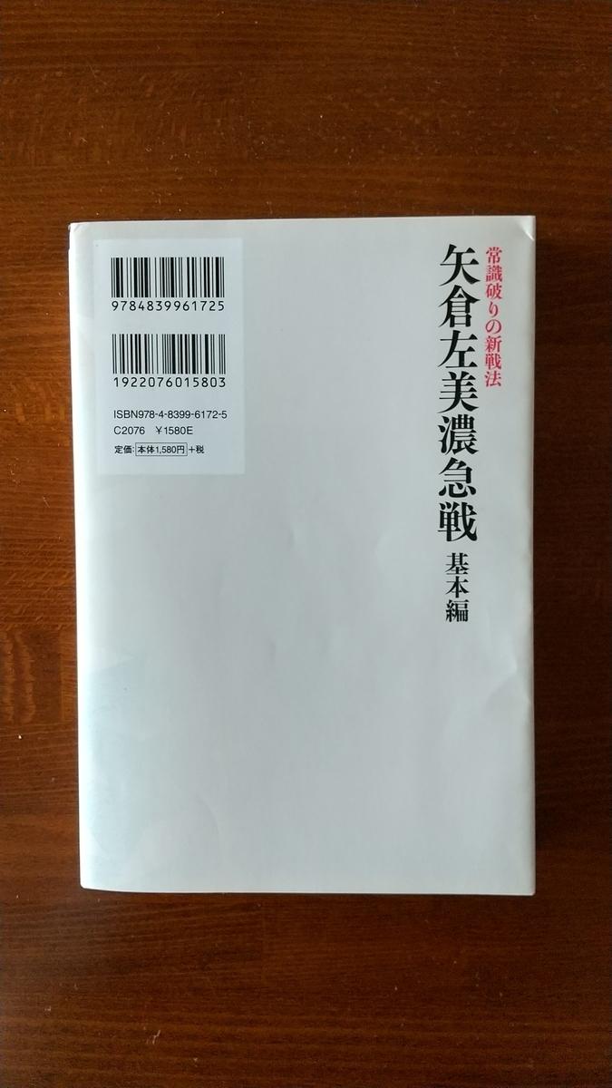 f:id:kitakata_shogi_family:20210220113632j:plain