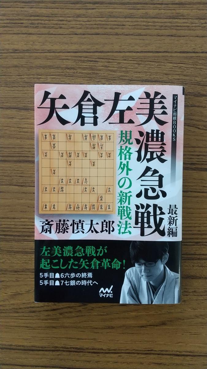 f:id:kitakata_shogi_family:20210222160126j:plain
