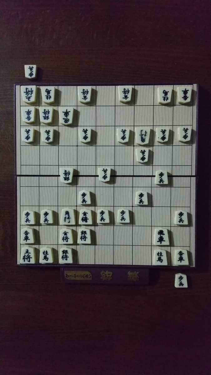 f:id:kitakata_shogi_family:20210430214027j:plain