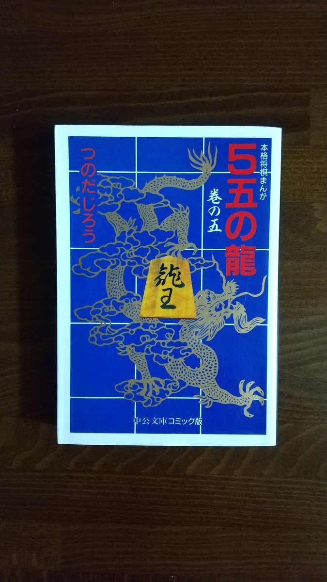 f:id:kitakata_shogi_family:20210923173134j:plain