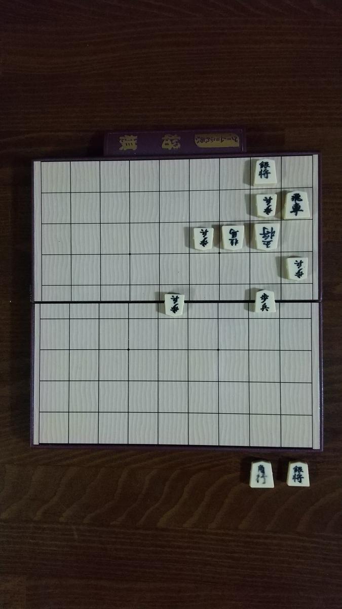 f:id:kitakata_shogi_family:20210926195235j:plain