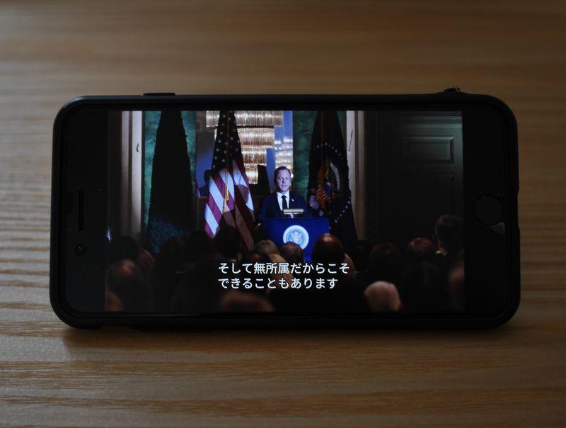 f:id:kitakaze2018:20210224003916j:plain