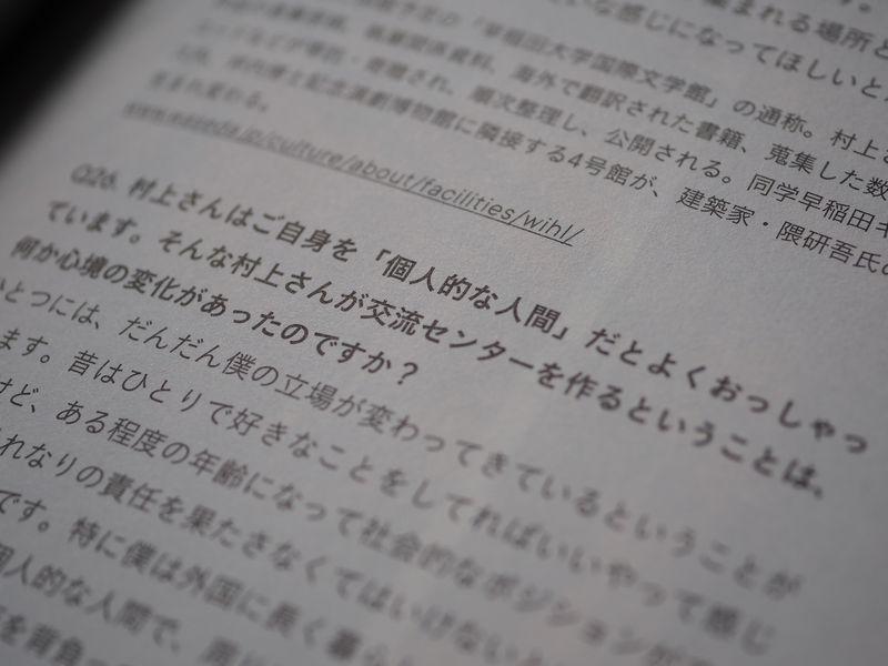 f:id:kitakaze2018:20210501024812j:plain