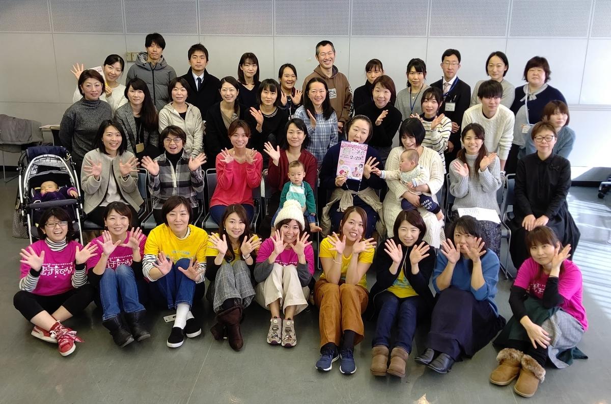 f:id:kitaku-kosodatemesse:20200117062530j:plain