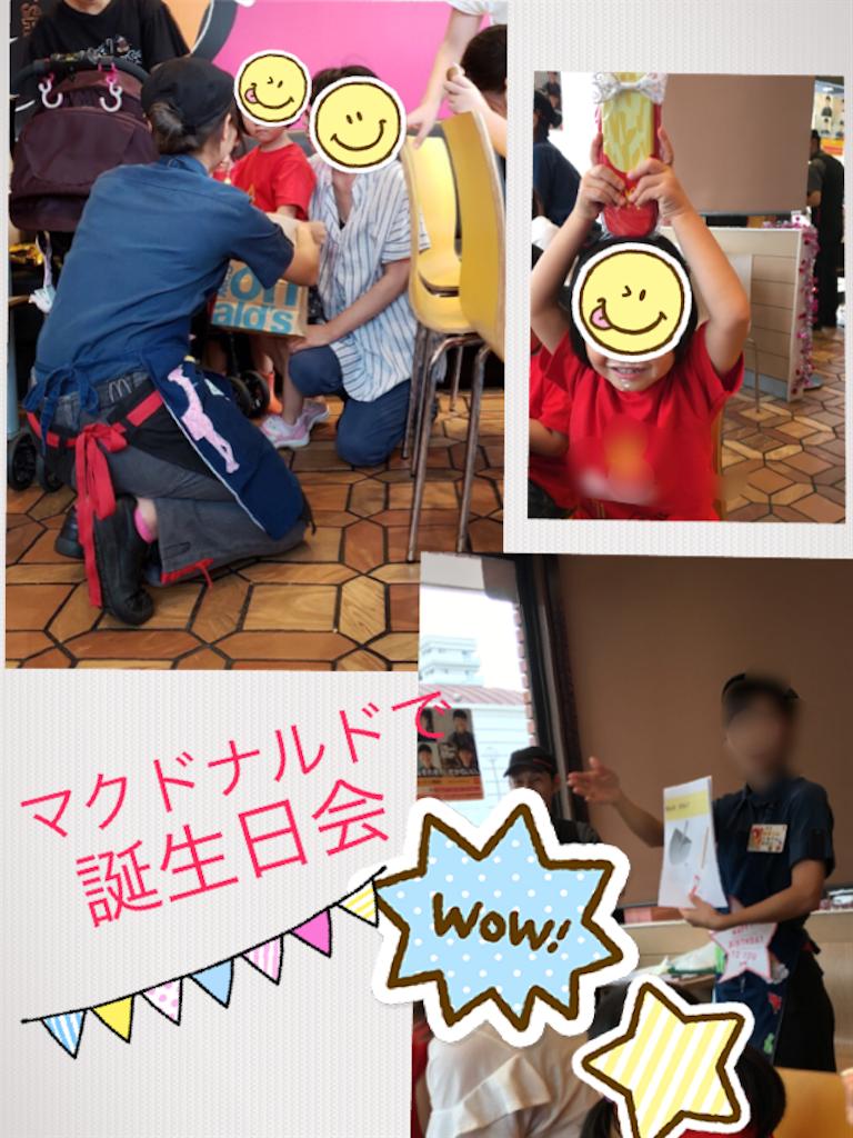 f:id:kitakyushu-qmama:20190911222207p:image