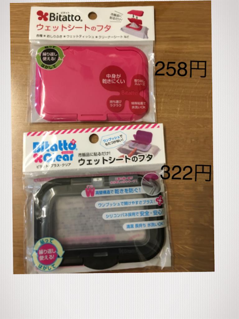 f:id:kitakyushu-qmama:20190912212400p:image