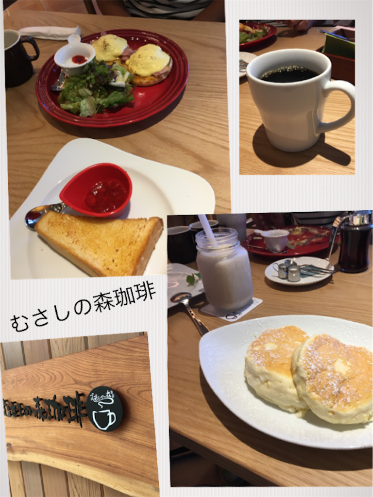 f:id:kitakyushu-qmama:20190916191918p:image