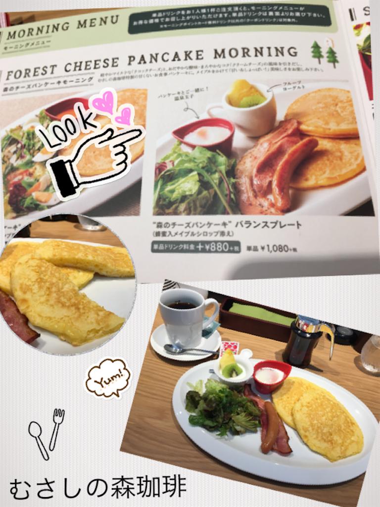 f:id:kitakyushu-qmama:20190918123516p:image