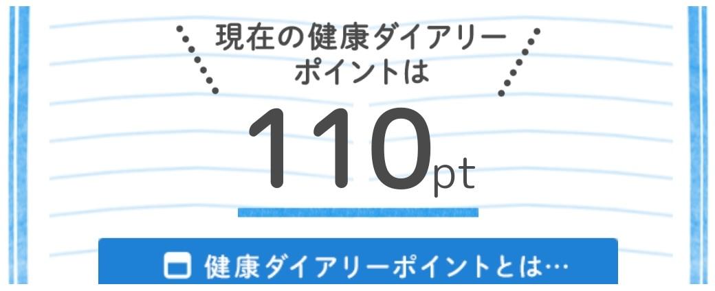 f:id:kitalan:20200103183233j:plain