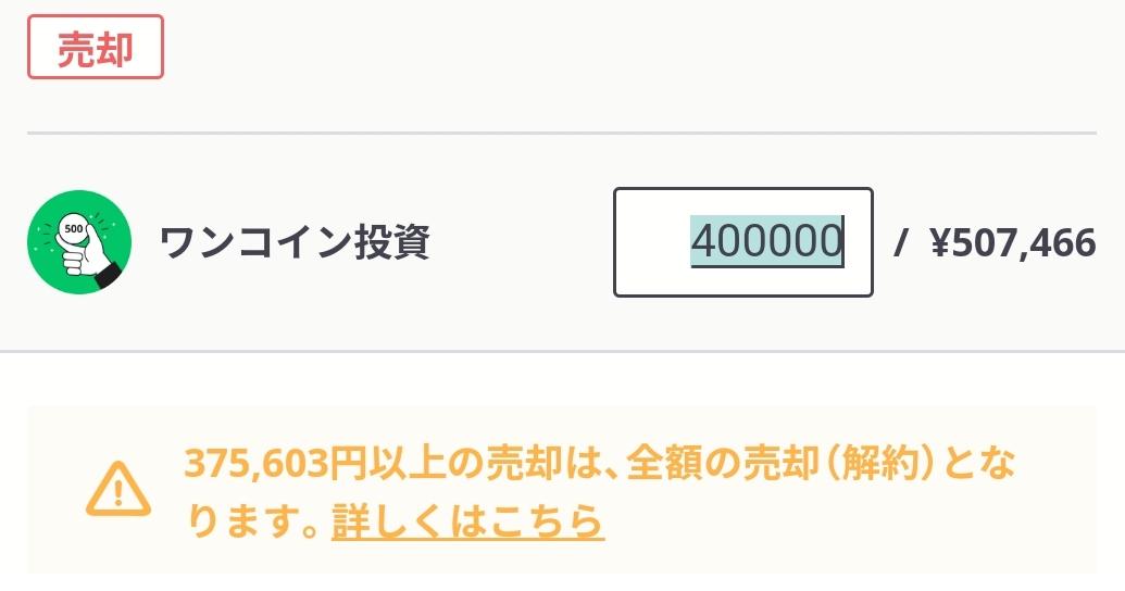 f:id:kitalan:20200126150004p:plain