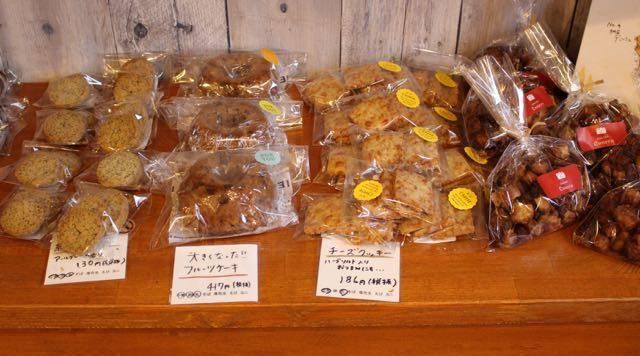 厚別区ベーカリーコルネの焼き菓子
