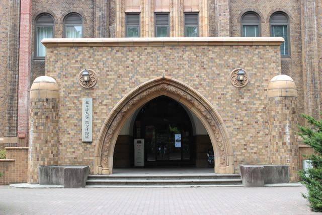 北海道大学総合博物館 入り口