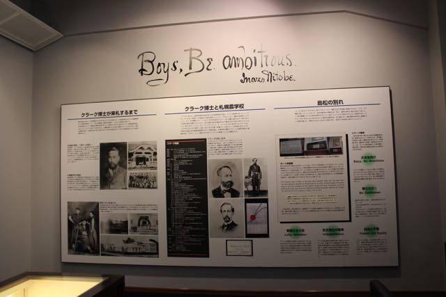北海道大学総合博物館 歴史