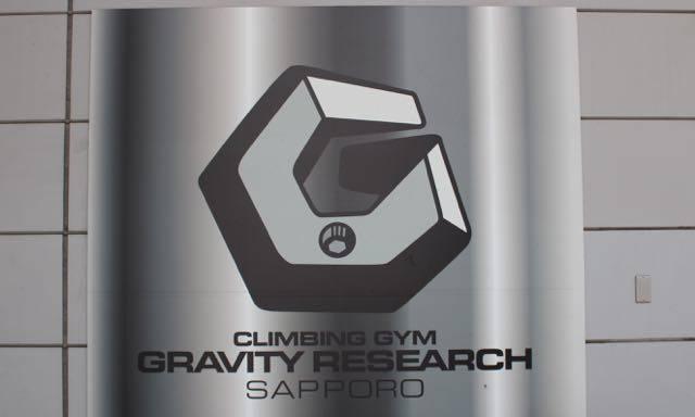 グラビティリサーチ札幌のロゴ