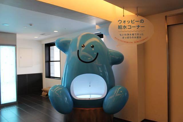 札幌市水道記念館 給水コーナー