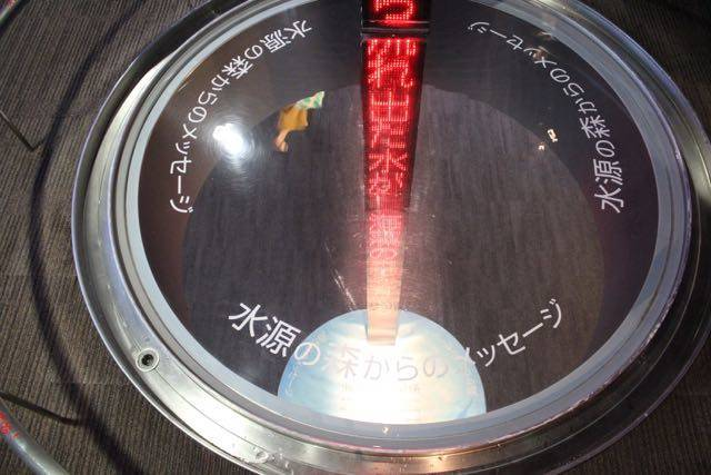 札幌市水道記念館 水源の森2