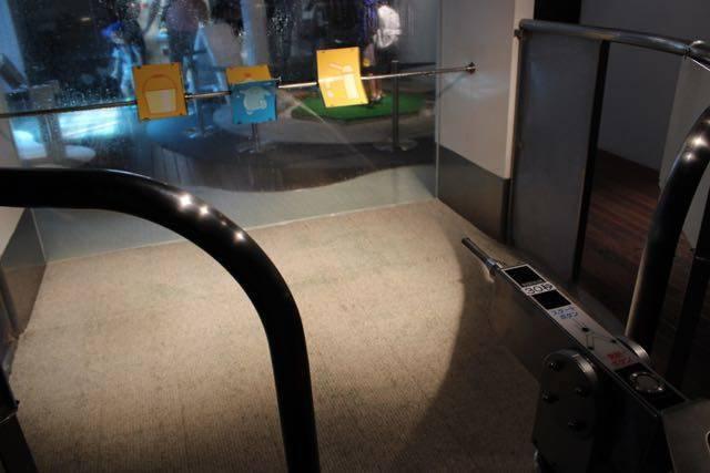 札幌市水道記念館 ウォッピースロット