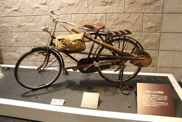 札幌市水道記念館 自転車