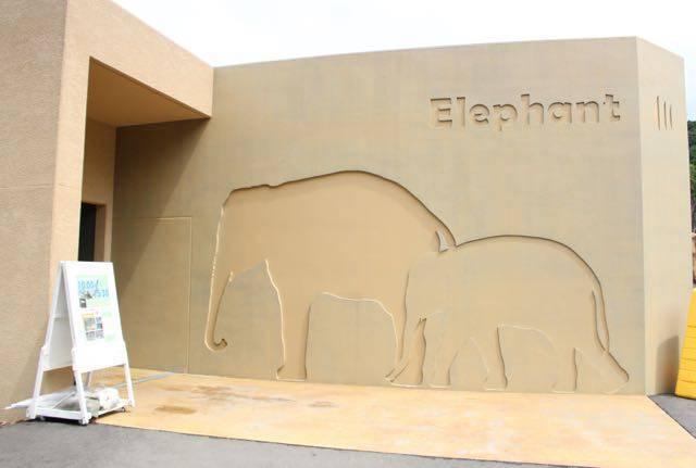 札幌円山動物園 ゾウ舎