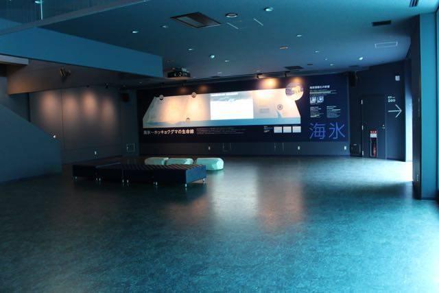 円山動物園 ホッキョクグマ館 1階ホール