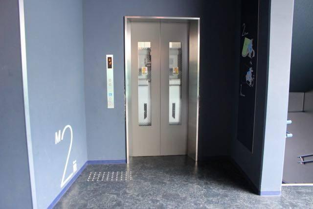 円山動物園 ホッキョクグマ館 エレベーター