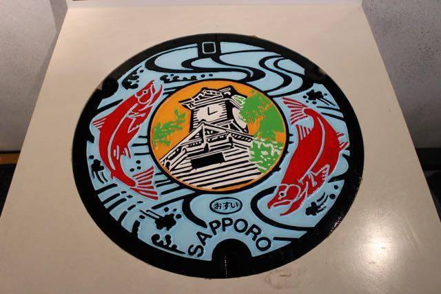 札幌市のマンホール 時計台
