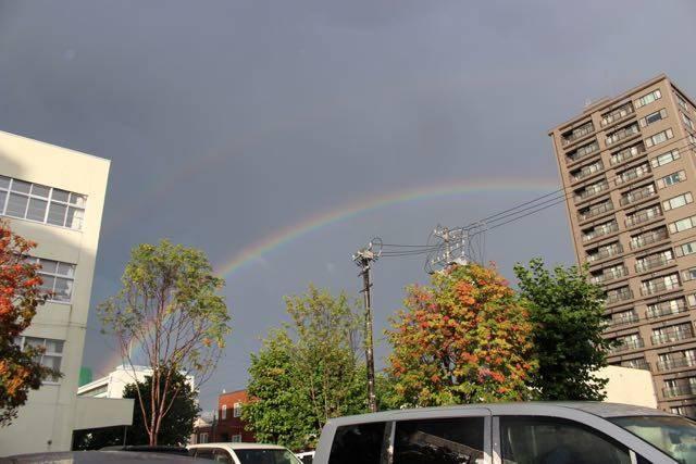 きのとや 虹