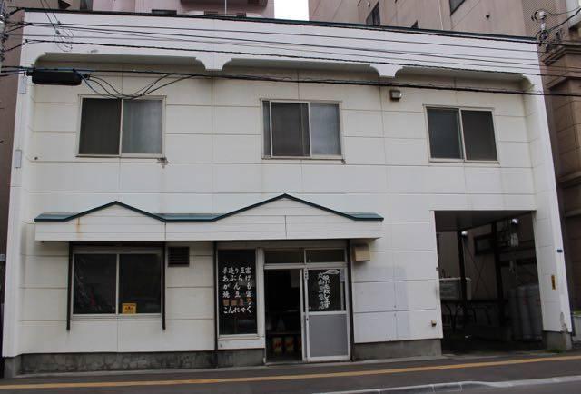 丸山豆腐店 外観