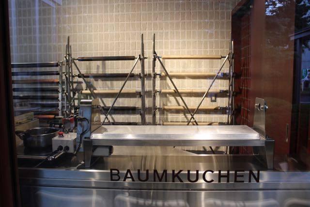 バウムクーヘン 工房