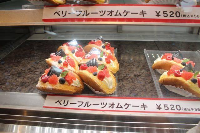フルーツオムケーキ