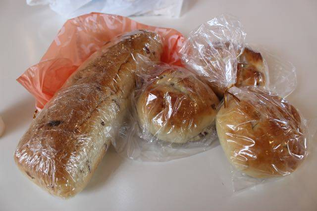 レストランari パン