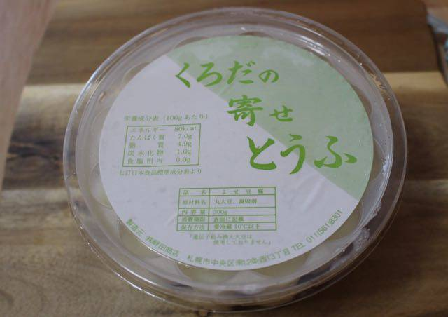 寄せ豆腐パック