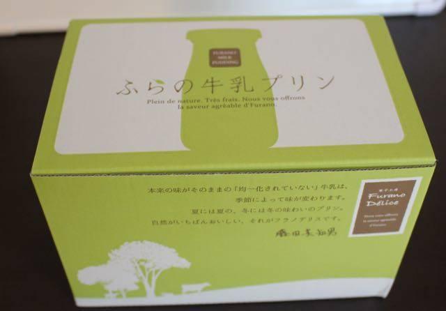 ふらの牛乳ぷりん 箱