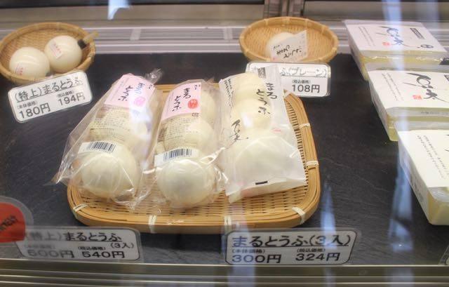 豆太のショーケース
