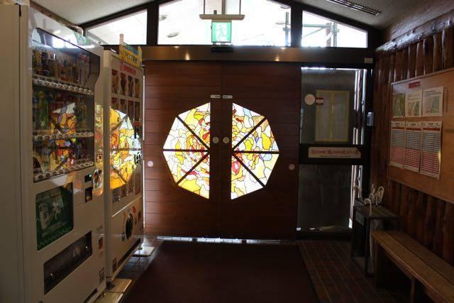 さけ科学館 玄関ドア