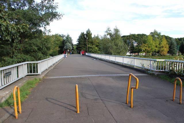真駒内公園 橋
