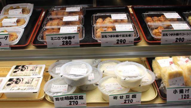 とうふや めめ 豆腐商品