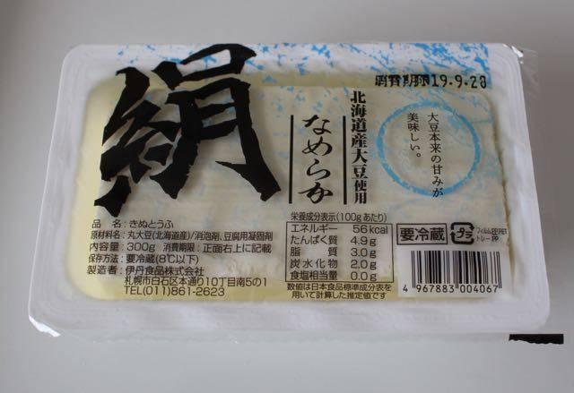 めめ 絹豆腐