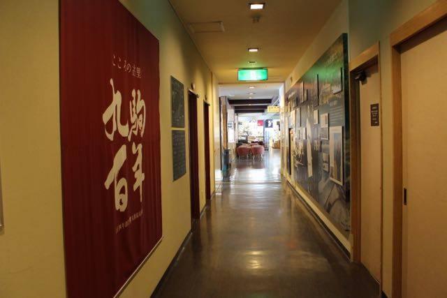 丸駒温泉旅館 廊下