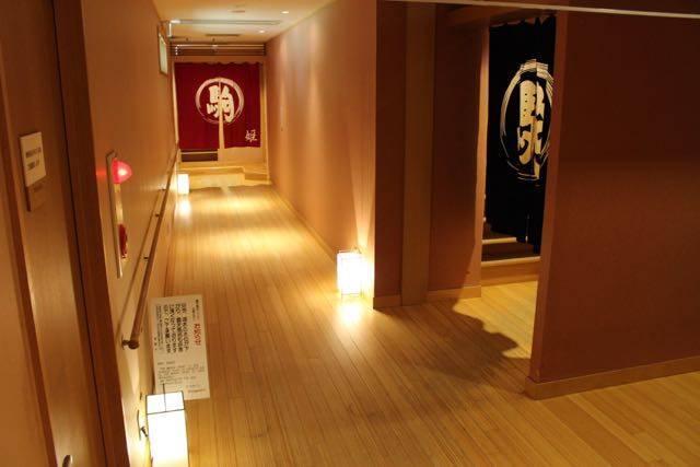 丸駒温泉旅館 入口
