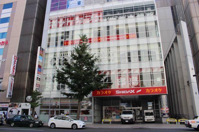 シダックス 札幌駅前