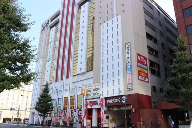 まねきねこ 札幌駅前
