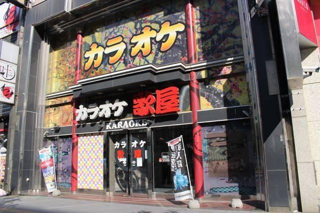 歌屋 札幌駅前通