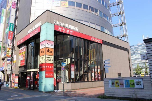 ビッグエコー札幌駅前