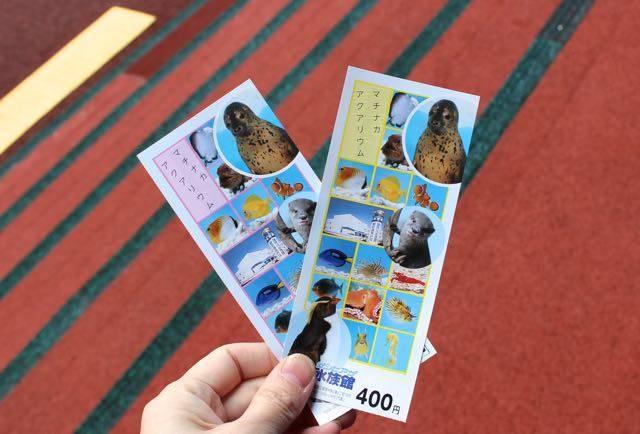 サンピアザ水族館 チケット