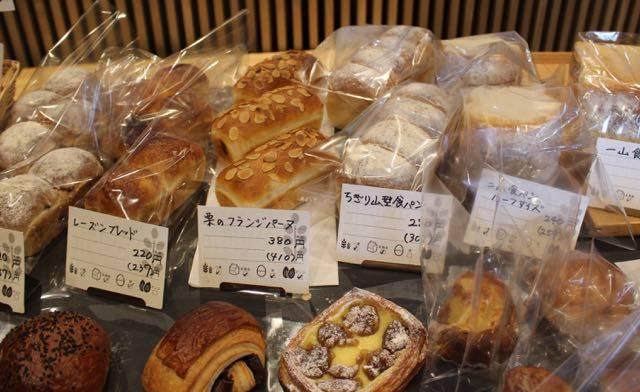 クアリタのパン