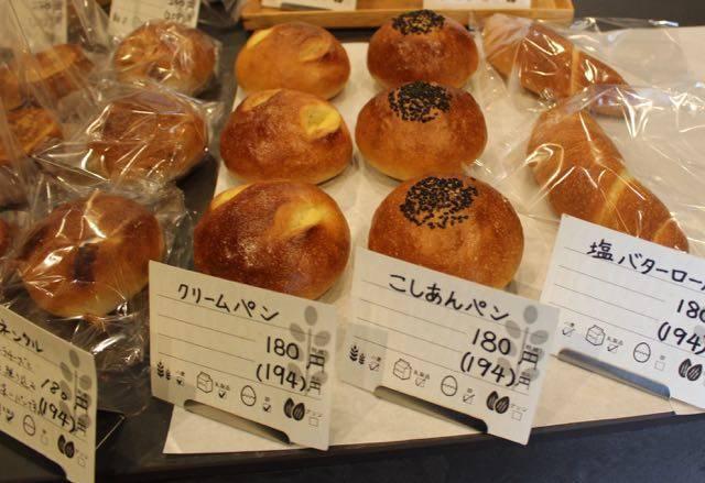 クアリタ 甘いパン