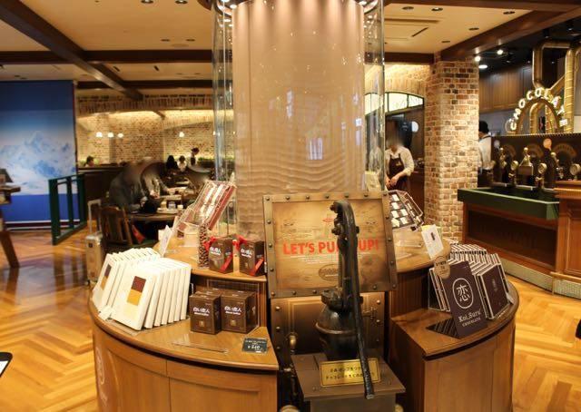 イシヤカフェ チョコレートの滝