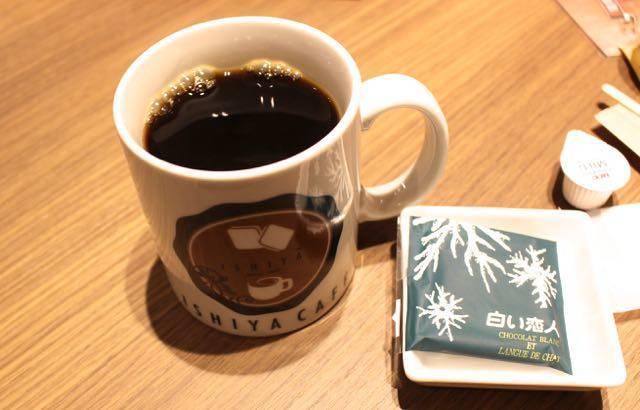 イシヤカフェ コーヒー