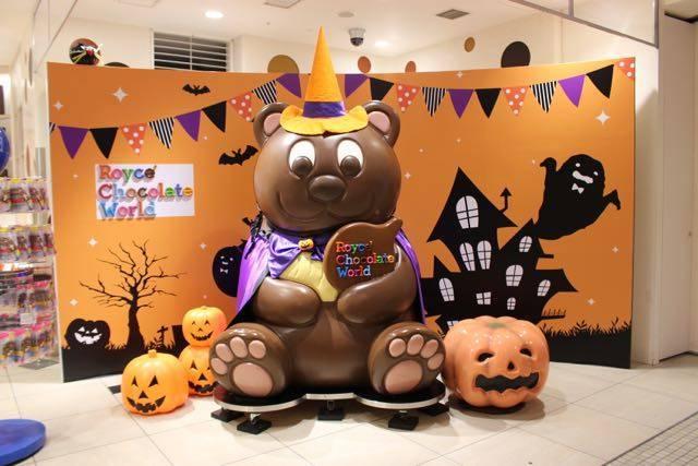 チョコレートの大きなクマ